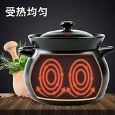 砂锅康舒砂鍋大容量陶瓷煲湯煲 明火家用耐熱沙鍋 燉煲粥煲湯土鍋瓷煲洛麗的雜貨鋪