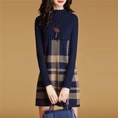 連身裙卓圖針織連身裙女秋冬2020新款氣質小個子修身內搭打底長袖毛衣裙 新品