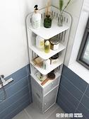 浴室置物架免打孔壁掛落地洗衣機衛生間馬桶邊櫃廁所洗手間收納架 ATF 奇妙商鋪