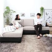 日式布藝儲物沙發實木簡約北歐轉角L型小戶型可拆洗現代客廳組合【限時八八折】JY