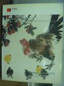 【書寶二手書T7/收藏_PLB】中國嘉德2005秋季拍賣會_中國近現代書畫_2005/11/6