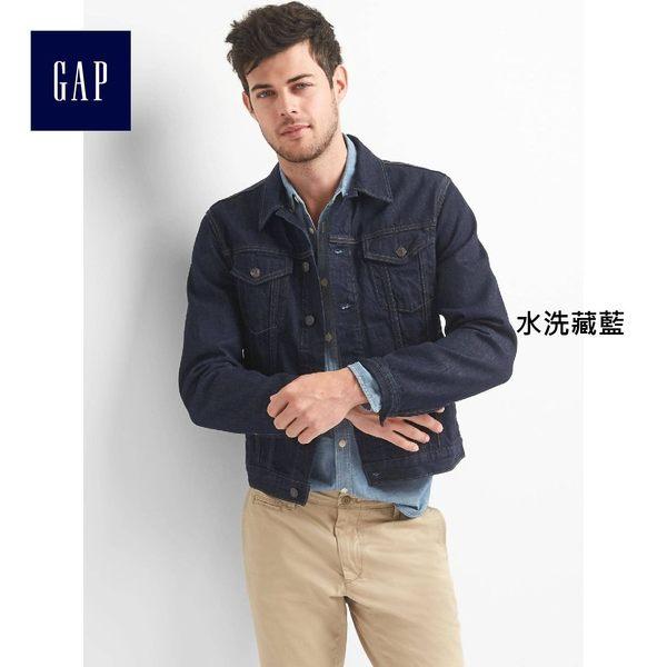 Gap男裝 純棉長袖男士牛仔夾克 基本款水洗外套男 199325-水洗藏藍