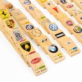 兒童多米諾骨牌汽車標志大全100片積木制早教益智力玩具3-5-6歲
