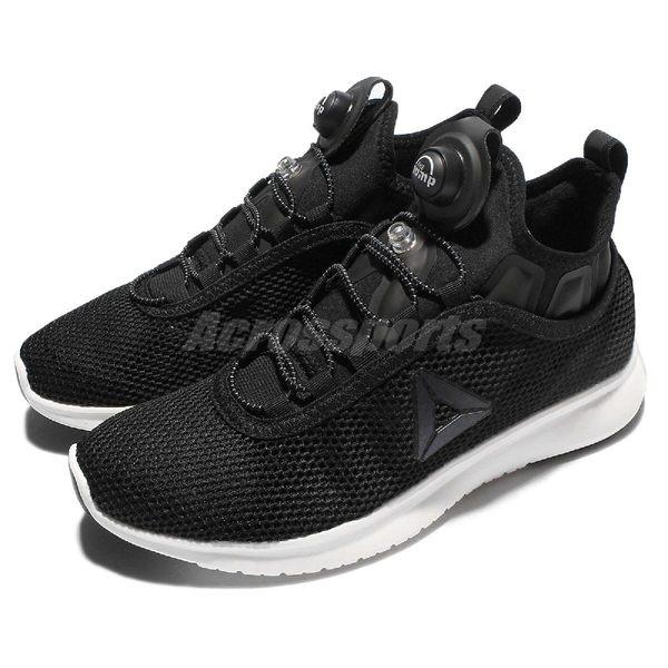 Reebok 慢跑鞋 Pump Plus 黑 白 充氣襪套跑鞋 休閒鞋 運動鞋 女鞋【PUMP306】 BD4862