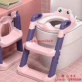 兒童馬桶坐便器樓梯式寶寶階梯折疊架墊蓋坐便圈家用【齊心88】