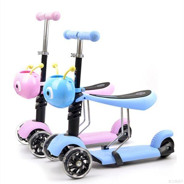 【雲上生活】瑞士三合一滑板車3四輪三2歲小孩寶寶滑扭可坐兒童玩具溜溜車閃光