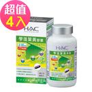 【永信HAC】學進葉黃膠囊x4瓶(90粒/瓶)