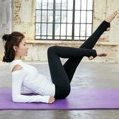瑜伽服套裝女秋冬踩腳褲健身房跑步運動三件套長袖健身服  琉璃美衣