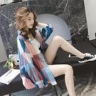 薄款外套 格子防曬衣女夏季新款正韓bf中長款寬鬆開衫百搭薄款襯衫外套-Ballet朵朵
