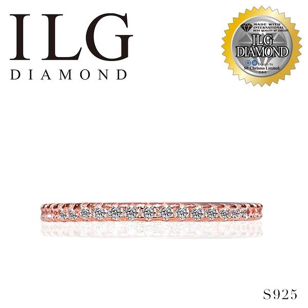 【ILG鑽】頂級八心八箭鑽石戒指- 經典玫瑰金線戒 RI199 ILG獨家打版 定情 情人節 求婚 送禮