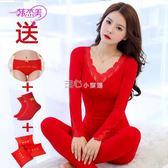 本命年大紅色秋衣秋褲女套裝打底結婚常規貼身中厚保暖內衣  走心小賣場