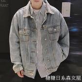 夾克男士秋韓版潮流修身帥氣學生短外套