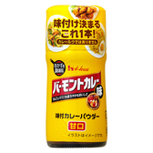 好侍味付咖哩粉-佛蒙特風味56G【愛買】