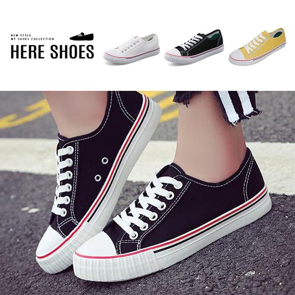 [Here Shoes]百搭簡約清新鞋頭壓紋休閒帆布鞋平底鞋板鞋-AD887