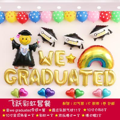 同學聚會裝飾氣球套餐酒店KTV派對佈置氣球畢業裝扮用品佈置(一套)─預購CH3652