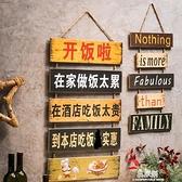 店鋪裝飾掛牌服裝餐飲速食小吃火鍋店面飯店牆面裝飾掛件牆壁掛飾 易家樂