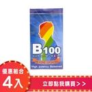B-100膠囊60粒(四入組)【合康連鎖藥局】