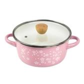 《御膳坊》櫻花琺瑯雙耳湯鍋(含蓋)22cm