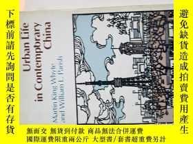 二手書博民逛書店Urban罕見Life in Contemporary Chin