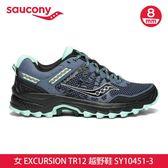 saucony 女EXCURSION TR12 越野鞋SY10451-3【湖水綠-灰黑】/ 城市綠洲 (跑鞋、運動休閒鞋、EVERUN)