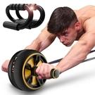 捲腹 健腹輪腹肌輪男靜音訓練器用女士初學者家健身器材減肚子滾輪