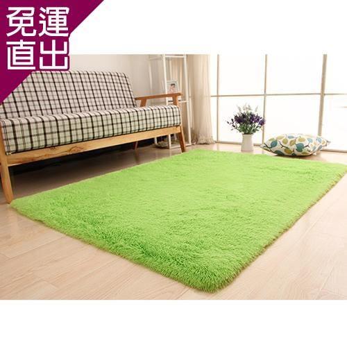 幸福揚邑 舒壓長毛羊絲絨超軟吸水防滑地毯-140*200cm(果綠色款)【免運直出】