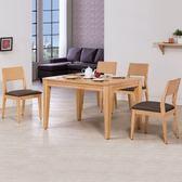 【艾木家居】 日傑夫4尺餐桌椅組(一桌四椅)-原木色