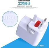 轉換器-插頭轉換器出國旅遊國際通用多功能歐洲歐標旅行全球通帶USB插座  東川崎町