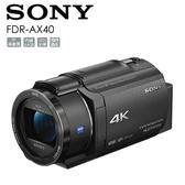 【24期0利率】SONY FDR-AX40 4K攝影機 公司貨