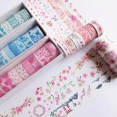 手賬創意膠帶新款可愛小清新和紙印花紙膠布帶裝飾彩色素材diy工具 晴川生活館NMS