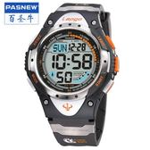 潛水多功能LED防水游泳戶外運動電子錶手錶男士精準數字式  野外之家