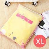 旅行收納袋 XL號 衣物收納袋雜物收納 防水霧面密封袋   【SV4340】發現生活