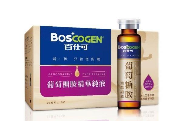 專品藥局 百仕可 BOSCOGEN 葡萄糖胺精華純液 15瓶 (高含量葡萄糖胺2500mg,純粹不添加人工添加物)
