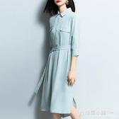 特賣-春上新七分袖OL風時尚優雅中長款休閒氣質襯衫連身裙32501 萬聖節鉅惠