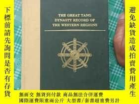 二手書博民逛書店THE罕見GREAT TANG DYNASTY RECORD OF THE WESTERN REGIONS (大唐
