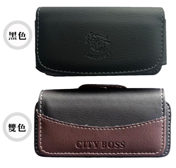 『雙色腰掛皮套』應宏 INHON L30 iP5 BW23 折疊手機 手機皮套 腰掛皮套 橫式皮套 保護殼 腰夾
