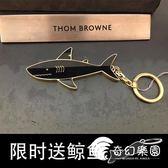 鑰匙圈-春夏新款browne TB鯊魚鑰匙扣潮流鑰匙鏈掛件 權志龍同款-奇幻樂園