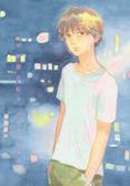 中学聖日記 3 フィ-ルコミックスswing