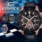 【人文行旅】EDIFICE   EFR-554BGL-1AVUDF 沉穩時尚賽車錶 CASIO