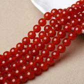 天然5A級紅瑪瑙散珠半成品 DIY手工串珠佛珠手鍊項鍊水晶飾品免運【七九折促銷沖銷量】