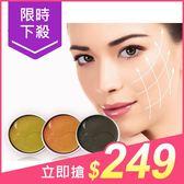 韓國 eyeNlip 水凝膠眼膜(30對入) 3款可選【小三美日】原價$269