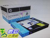 [COSCO代購 如果售完謹致歉意] W118122 HP 70G A3 影印紙 500張x5包