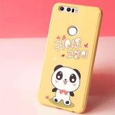 華為榮耀8手機殼可愛卡通女款榮耀八潮男8保護套潮牌韓國硬全包