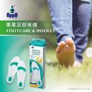 【OPPO加強型矽膠鞋墊】雙重加強設計│...