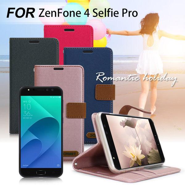 Xmart for ASUS ZenFone 4 Selfie Pro ZD552KL 度假浪漫風支架皮套 四色任選 灰 桃 粉 藍