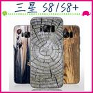 三星 Galaxy S8 S8+ 木紋系列手機殼 磨砂保護套 PC硬殼手機套 自然系背蓋 超薄保護殼 大理石紋後蓋
