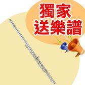【丘比特長笛】【JUPITER JFL-700】 【原JFL511S】 【台灣製/功學社/原廠1年保固】