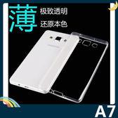 三星 Galaxy A7 半透糖果色清水套 軟殼 超薄防滑 矽膠套 保護套 手機套 手機殼
