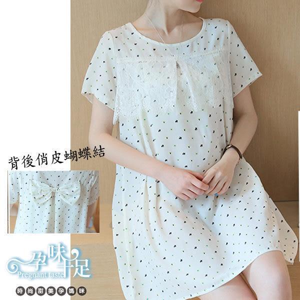 *孕婦裝*甜美背後蝴蝶結設計滿版印花孕婦洋裝 白----孕味十足【CMH8532】