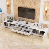 電視櫃 歐式電視櫃茶幾現代簡約可伸縮電視櫃客廳儲物櫃小戶型玄關櫃組合YTL 現貨